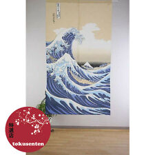 NOREN WAVE VAGUE SHIRANAMI UKIYOE JAPANESE DECORATIVE  MADE IN JAPAN GIAPPONESE