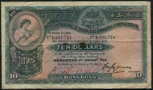 Hong Kong, $10 HK & Shanghai Banking Corp. Banknote 1938