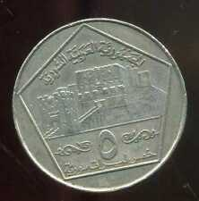 SYRIE   5  pounds  1416 - 1996   ( bis )