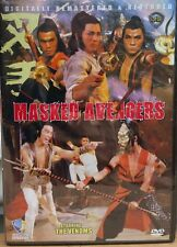 Masked Avengers - the Venoms - Shaw Brothers - Remastered English Version