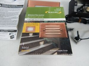 Malibu 125846 antique copper finish w/2 cover choices Step Deck Outdoor Lights