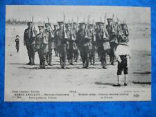ARMÉE ANGLAISE :  Recrues d' Infanterie Débarquées en France.