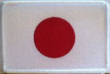 JAPAN Flag Morale Patch W/ VELCRO® brand Fastener Military Tactical White Border