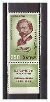 S30058) Israel MNH 1959 Shalom-Alekhem 1v