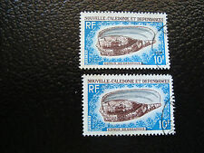 NOUVELLE CALEDONIE timbre yt n° 354 x2 obl (A4) stamp new caledonia (R)