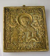 Vecchio BRONZO Russa Icona HL. Nikolaus 19 J