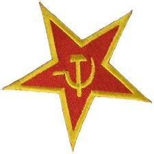 """Military, RUSSIAN SOVIET STAR - Novelty Patches, High Quality Iron On Patch - 4"""""""