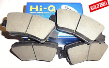 KOREAN MADE Front Brakes Pads HiQ 4pcs For ELANTRA COUPE GT VELOSTER FORTE KOUP