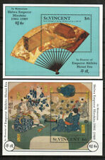 Saint Vincent Stamp - Fan Paintings Stamp - NH