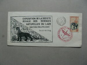 LAOS, eventcover FDC 1964, phil expo, elephant bird panther
