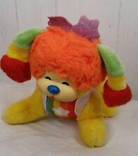 Vintage 1983 Hallmark Plush Rainbow Brite Puppy Stuffed Animal Dog