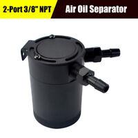 "3/8"" NPT Universal Oil Catch Tank 2-Port Baffled Aluminum Air Oil Separator"