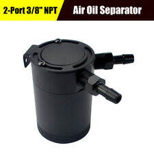 "3/8"" NPT Universal Oil Catch Tank 2-Port Baffled Aluminum Air Oil Separator"