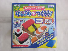 KUTSUWA PT780 ERASER KIT SUSHI SET VERSION FROM JAPAN NEW SEALED