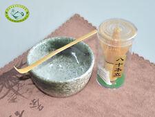Matcha Set(3 PCS) - Ceramic Matcha Bowl (Chawan) w/ Bamboo Whisk (Chashaku)