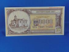 Weissrussland 10000 Rubel 1994 Moskowskogo Patriachat (G4/1)