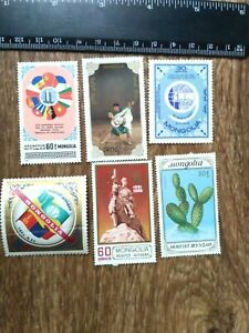 MONGOLIA stamps