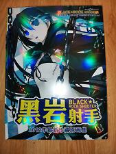 Black Rock Shooter BRS Book Artbook Art Visual Illustration Fanbook Poster