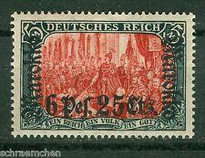 Deutsche Auslandspostämter Marokko  58 IAb , * , geprüft BPP