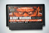 Famicom Bloody Warriors Japan FC game US Seller