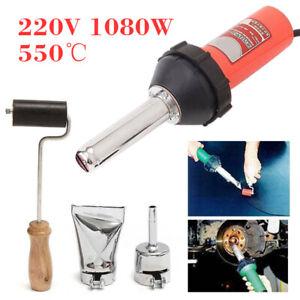 1080W Plastic Hot Air Welding Tool Welder Torch 2pcs Nozzles Roller Adapter Part