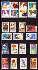 EP667 ROUMANIE 3 séries 23 timbres : La basse-cour,le bétail et les fleurs