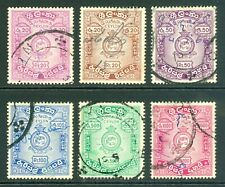 Queen Elizabeth II Ceylon revenue stamps values to 1000r. Good to fine used