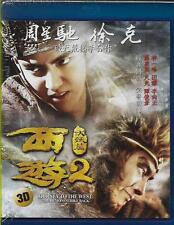 Journey to the West 2 The Demons Strike Back Blu Ray Stephen Chow Kris Wu NEW 3D
