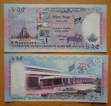 Bangladesh COMMEMORATIVE Banknote 25 Taka 2013 UNC