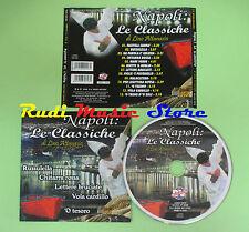 CD LINO ATTANASIO Napoli le classiche 2008 italy DV MORE RECORD no mc lp dvd