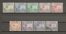 MALDIVES 1950 SG 21/9 USED Cat £65