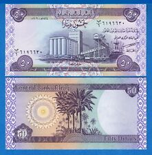 Iraq P-90 50 Dinars Year 2003 Uncirculated Banknote