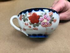 Vintage Hand-Painted Cup