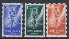 SPANISH GUINEA : 19551 Native Welfare set SG348-50 mint