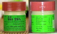 Ointment 29A Anti Microbial Fungal Salicylic Acid Ringworm Scabies Eczema