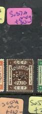JORDAN  (P2907BB)  1M   SG 37A    MOG