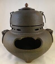 "Large Vintage Japanese Iron Tea Ceremony Furogama Chanoyu Pot Kettle, 13"" x 12"""