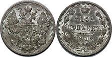 RUSSIE  15 KOPEKS 1912  Y#21a2  XF