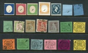 ITALIAN STATES M&U Lot REPRINTS FORGERIES 20 Stamps
