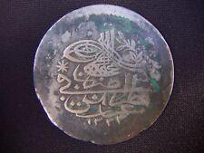 ISLAMIC ARABIC OTTOMAN EMPIRE TURKEY MAHMUD II 1223 TARABULUS TRIPOLI 40 PARA RR