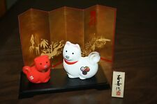 """Porzellan Figur Deko """"Hund"""" als Glücksbringer  direkt aus Japan selten!"""