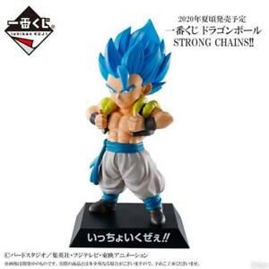 [Ichiban Kuji] Dragon Ball Dragon Archives Prize E SSB Gogeta (7.5cm) *New*