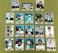 1979 TOPPS BASEBALL DETROIT TIGERS COMPLETE TEAM SET 26 CARDS EXMT/NM  TRAMMELL