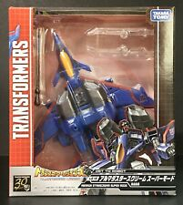 TRANSFORMERS TAKARA TOMY LEGENDS LG18 THUNDERCRACKER ARMADA STARSCREAM • MISB!