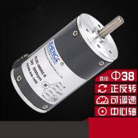 Brushless DC Motor Speed Motor BLDC-38SRZ-S12V 24V 38mm DIA Reversing Line 6