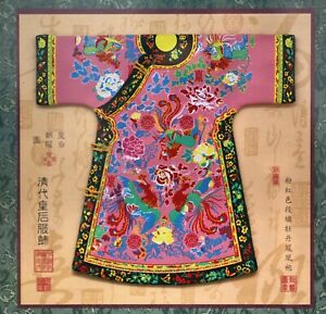 Exquisite Vintage Chinese Embroidered Silk Qing Empress Miniature Costume Framed