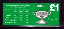 IRELAND 1991 1 pound booklet MUH