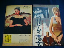 1950s Mylene Demongeot Japan VINTAGE 23 Clippings & Posters VERY RARE