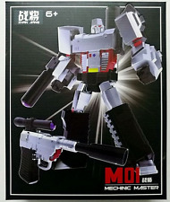 Hot! Transformers to V bigger version G1 megatron toy