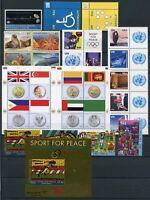 UNO New York Jahrgang 2008 postfrisch MNH (H794